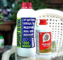 Препарат 30 люкс инсектоакарицид двойного действия