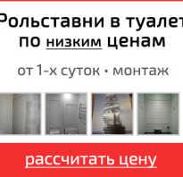 Финский торфяной туалет для дачи биолан отзывы