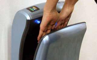 Как правильно выбрать сушилку для рук для вашего помещения?