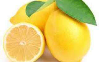 Сколько витамина с содержится в лимоне