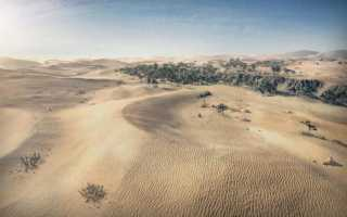 Песчаная река база 2