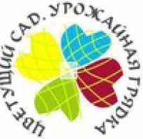 Садовый центр в поселке лесной пушкинский район