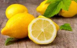 Лимон от запаха пота