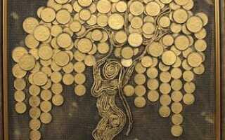 Денежное дерево нарисовать для ребенка