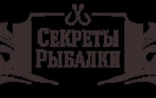 Культурные травы московской области