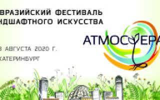 Выставка тыкв в москве 2018