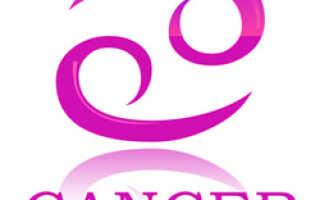 Зодиак рак женщина цветок