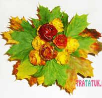 Розы из листьев клена мастер класс