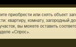 Кп капитолий киевское шоссе отзывы
