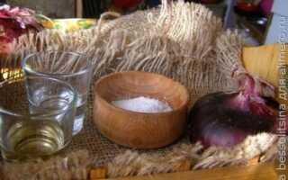 Как замариновать ялтинский лук