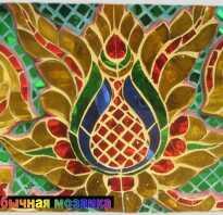 Мозаика из стекла своими руками мастер класс