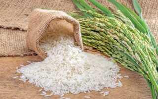Рис бальдо для плова