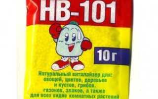 Нв 101 для комнатных растений отзывы