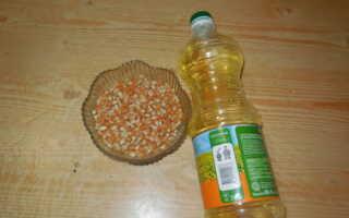 Как сделать соленый попкорн в домашних условиях