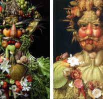 Портрет человека из овощей и фруктов