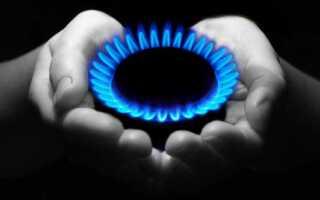 Согласие соседа на подключение газа образец согласия