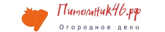 питомник46.рф